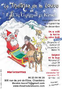 Vacances de Noël 2017